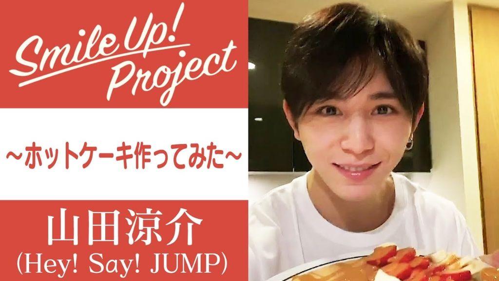 Learn how to make pancakes on YouTube with Hey! Say! JUMP's Ryosuke Yamada