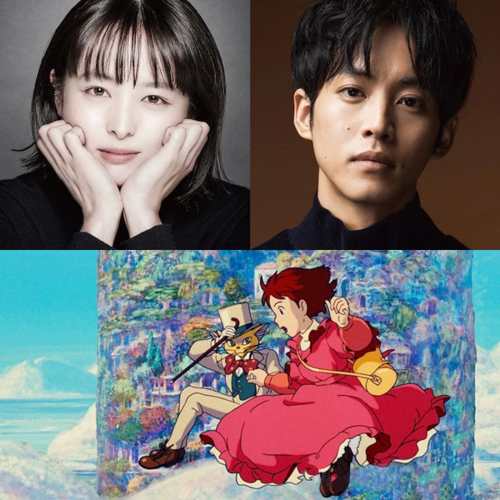 "Live-action adaptation of Studio Ghibli's ""Whisper of the Heart"" postponed"
