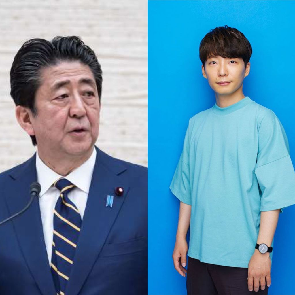 Shinzo Abe criticized for responding to Gen Hoshino's #stayhome challenge