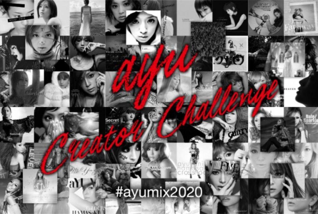 """Ayumi Hamasaki Starts """"Ayu Creator Challenge"""" Remix Project"""