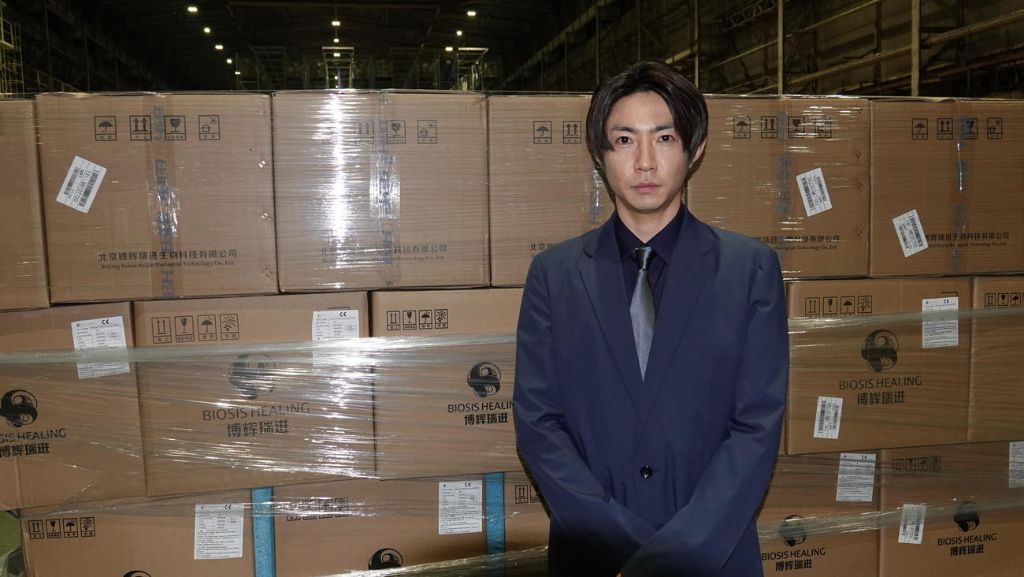 Johnnys office donates over 330 million Yen worth of medical supplies