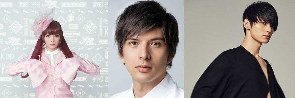 Kyary Pamyu Pamyu, Shirota Yu, SKY-HI,  and More Tweet Against Government's New Prosecutor Proposal