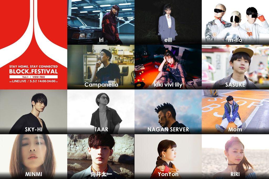 Mukai Taichi, SKY-HI, iri, m-flo, and More to Perform Online at BLOCK.FESTIVAL