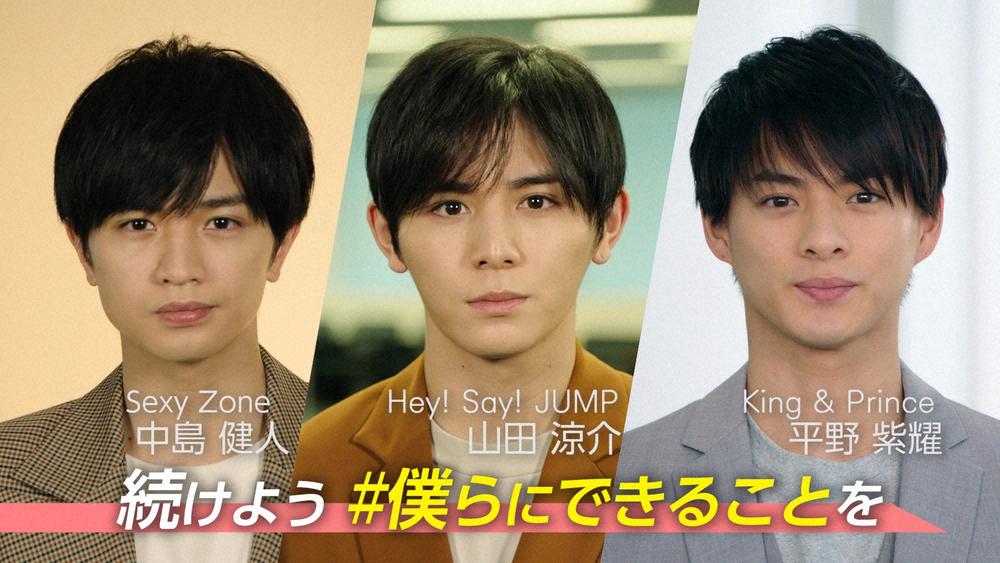 Yamada Ryosuke, Hirano Sho, and Nakajima Kento Team Up with NHK to Fight COVID-19