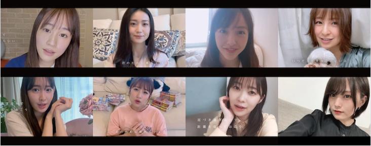 """Maeda Atsuko, Tomomi Itano, Yuko Oshima, Rino Sashihara, & more AKB48 graduates participate in AKB48 charity song """"Hanareteitemo"""""""