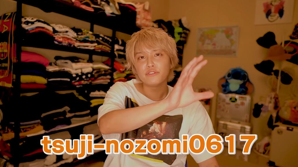 Yuya Tegoshi reveals he a Nozomi Tsuji stan, Johnny Kitagawa told him their talent couldn't sing, & more