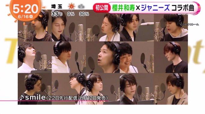 """Johnny's special unit """"Twenty ★ Twenty"""" announces charity song """"smile"""" release details"""