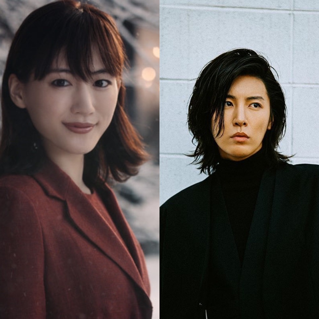 Haruka Ayase is reportedly dating Korean actor No Min Woo, has marriage plans for after The Olympics