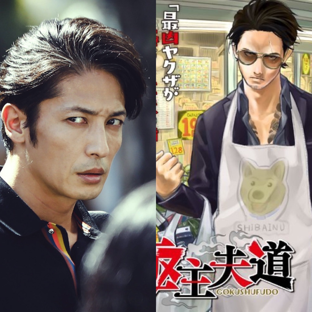 "Hiroshi Tamaki to star in live-action ""The Way of the Househusband"""