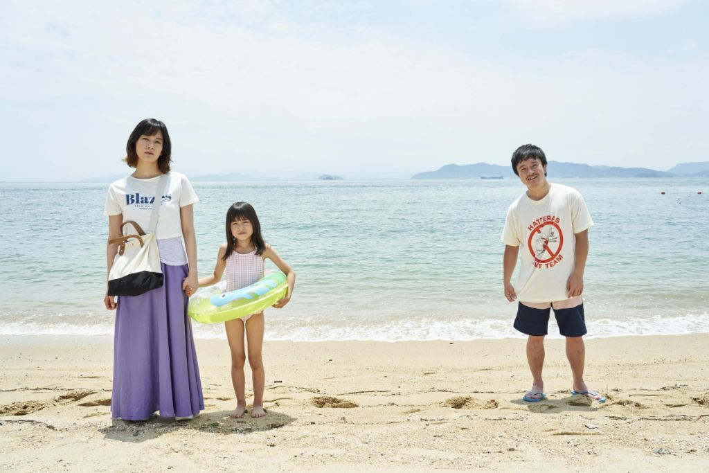 "Trailer for Gaku Hamada & Asami Mizukawa's comedy ""A Beloved Wife"" achieves over 5 million views in 1 day"
