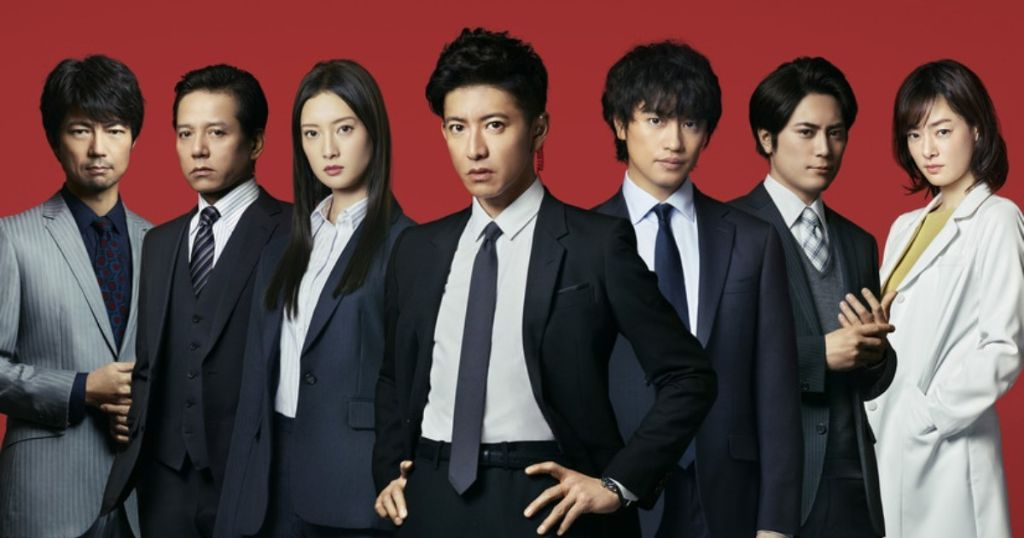"Takuya Kimura's ""BG: Shinpen Keigonin"" to end early due to COVID-19"