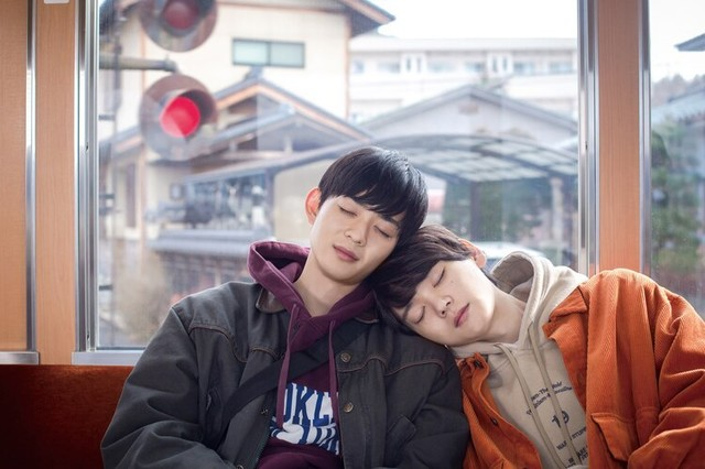 "Watch the trailer for Yuki Furukawa & Ryo Ryusei's ""Restart wa Tadaima no Atode"""