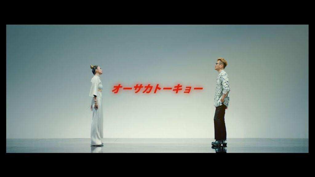 "EXILE ATSUSHI & Kumi Koda team up for ""Osaka Tokyo"""