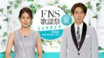 "Hey! Say! JUMP, Official HIGE DANdism, Koda Kumi, and More to Perform on ""2020 FNS Kayousai Natsu"""