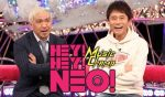 JO1, Yamashita Tomohisa, LiSA, and More Perform on HEY! HEY! NEO! MUSIC CHAMP for August 1