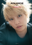 Yuya Tegoshi releases tell-all book revealing his exes, Kazunari Ninomiya's marriage, SixTONES, & more