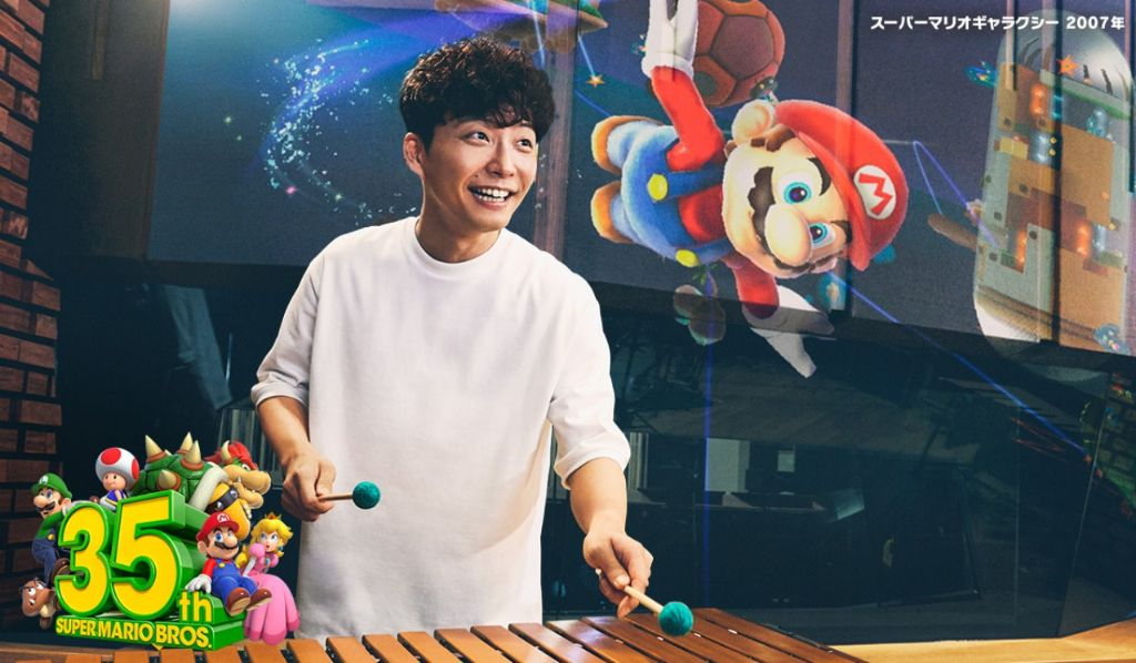 "Hoshino Gen Stars in ""Super Mario Bros."" 35th Anniversary CM"