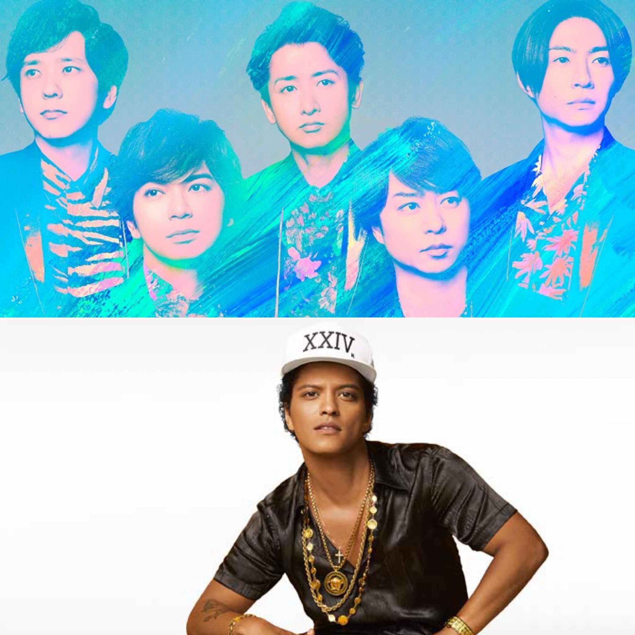 """Arashi's new single """"Whenever You Call"""" to feature lyrics by Bruno Mars"""
