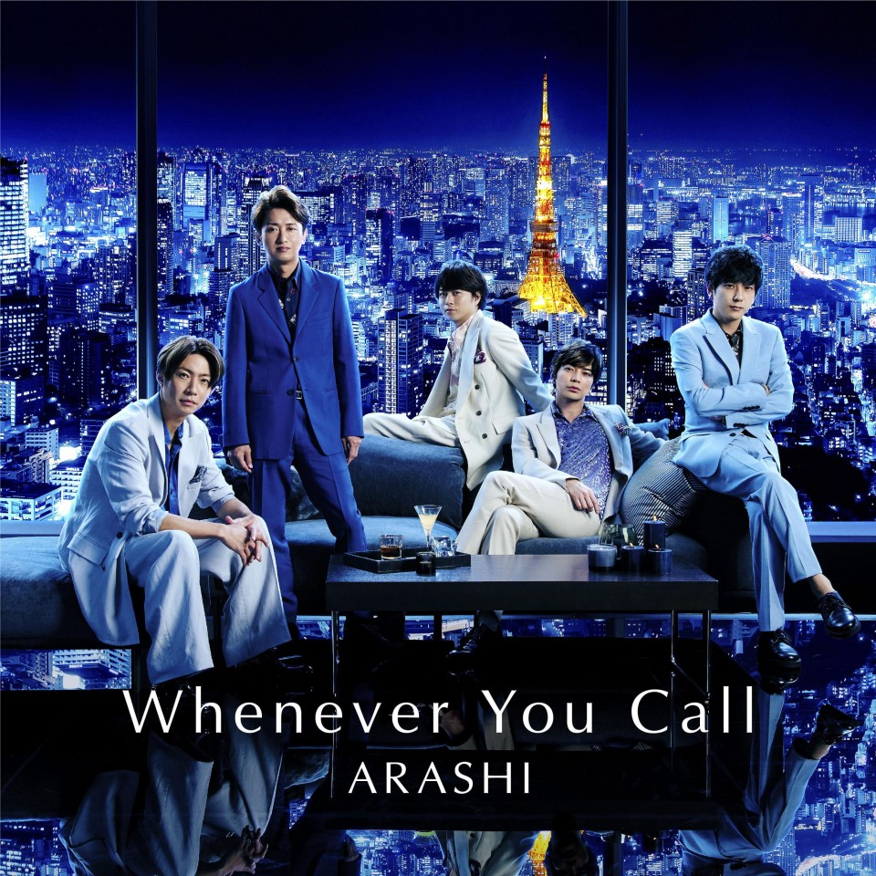"Arashi drops music video for all-English single ""Whenever You Call"" produced by Bruno Mars"