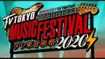 "Maki Goto, Koda Kumi, Mika Nakashima, and More Perform on ""TV Tokyo Music Festival 2020 Aki"""
