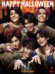 Zombie SixTONES promote WEGO's new autumn campaign, share memories of Halloween