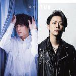 SixTONES member Hokuto Matsumura to star in Red Eyes: Kanshi Sosahan with Kazuya Kamenashi