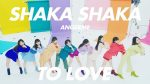 "ANGERME collaborates with Ora2 for new MV ""SHAKA SHAKA TO LOVE"""