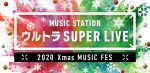 "Arashi, Aimyon, LiSA, Tokyo Jihen, and More to Perform on ""MUSIC STATION ULTRA SUPER LIVE 2020"""