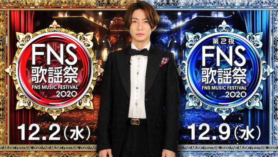 Arashi, Seiko Matsuda, LiSA, JO1, and More to Perform on 2020 FNS Kayousai
