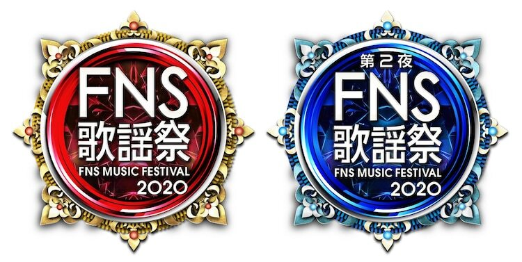 "Arashi, Tokyo Jihen, E-girls, and More Perform on the 2nd Night of ""2020 FNS Kayousai"""