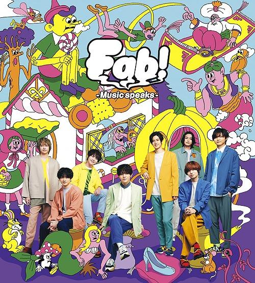 aramajapan.com-hey-say-jump-to-release-8th-album-fab-music-speaks-hey-say-jump-to-release-8th-album-fab-music-speaks-2