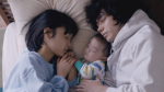 "Masaki Suda becomes a father in new MV for ""Niji"""
