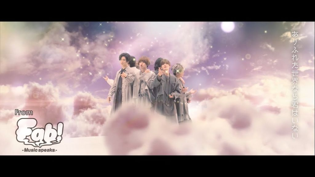 "Watch the YouTube ver of Hey! Say! JUMP's new MV ""Fab-ism""!"