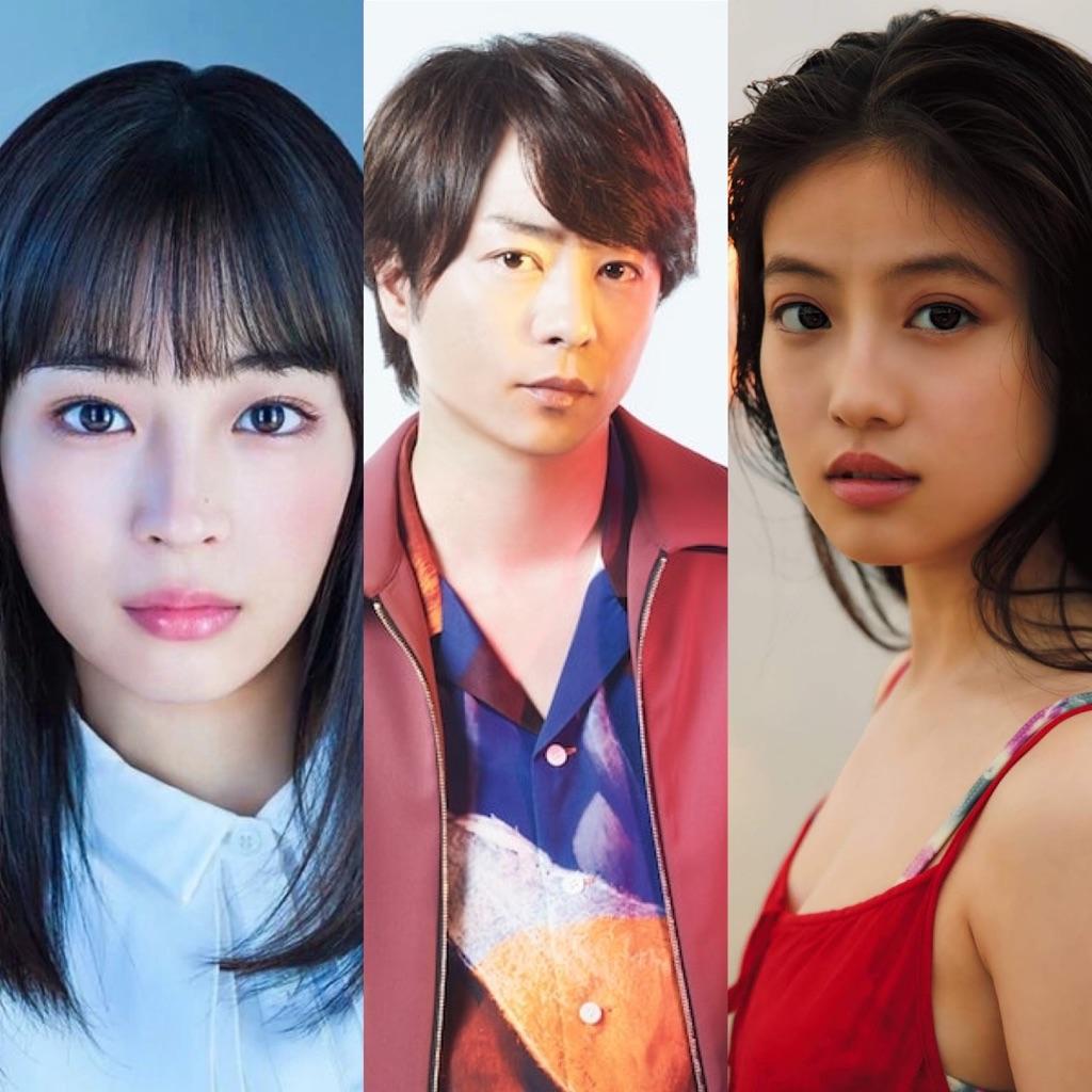 Sho Sakurai & Suzu Hirose/Mio Imada are the CM King & Queens of 2020