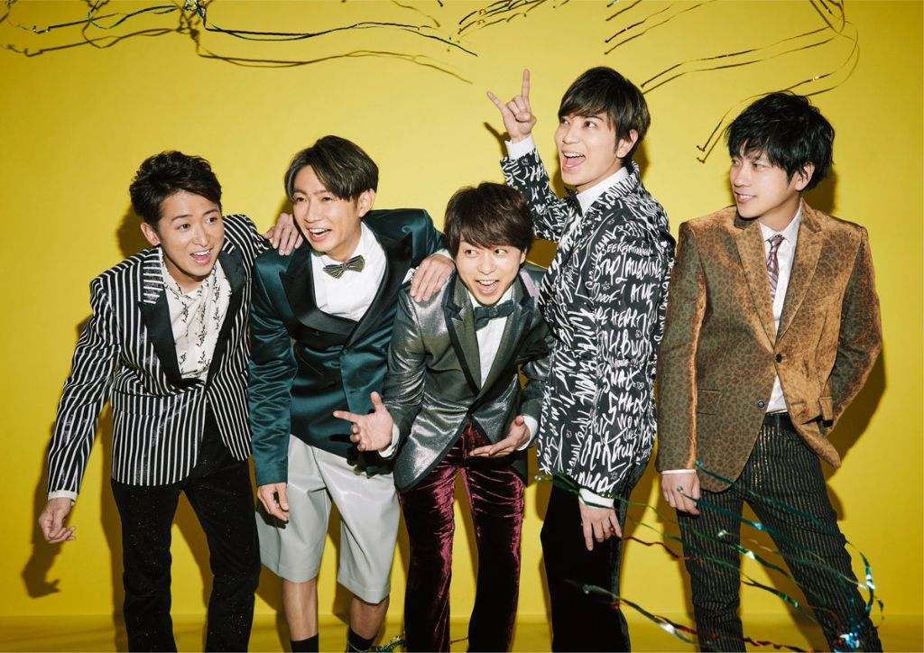 Arashi had to cancel planned  performances in the United States due to COVID-19