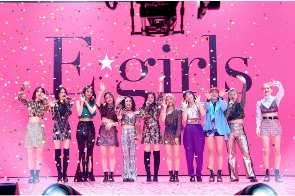 E-girls officially disbands