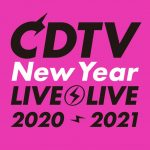 "LiSA, NiziU, JO1, and More Perform on ""CDTV Live! Live! Toshikoshi Special 2020→2021"""
