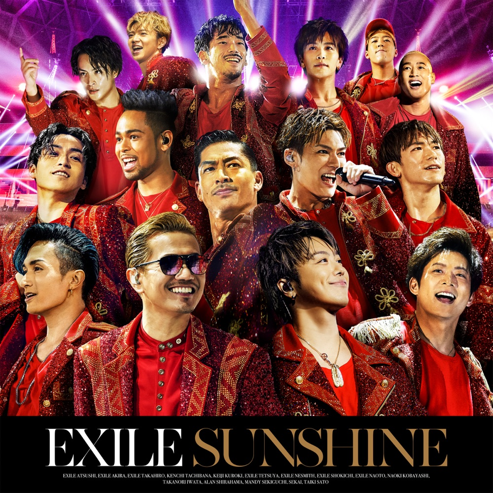 "EXILE release ""SUNSHINE"", the final single to feature ATSUSHI"