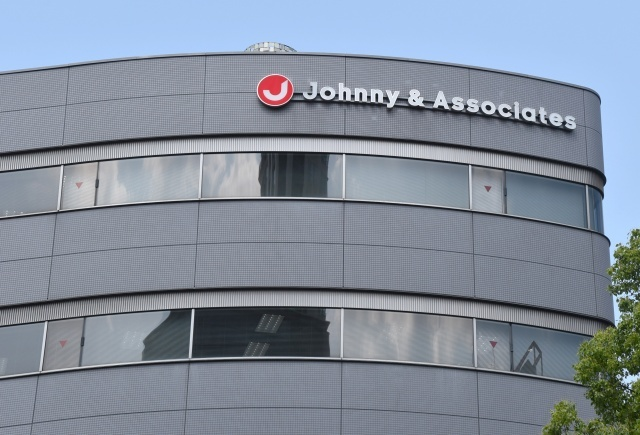 Johnny & Associates Sets Age Limit for Johnny's Jr.