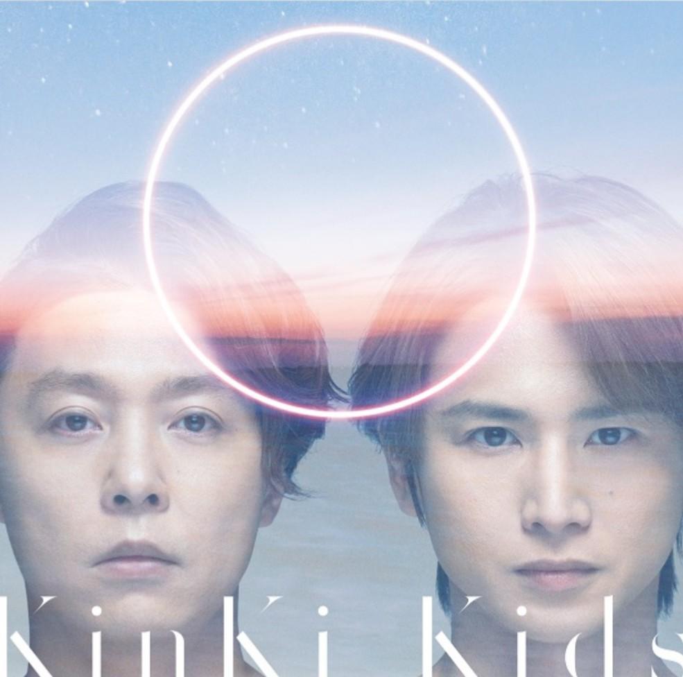 """KinKi Kids release MV for """"Atarashii Jidai"""" from new album """"O"""""""