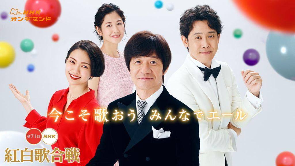 71st Kohaku Uta Gassen receives slight boost in ratings