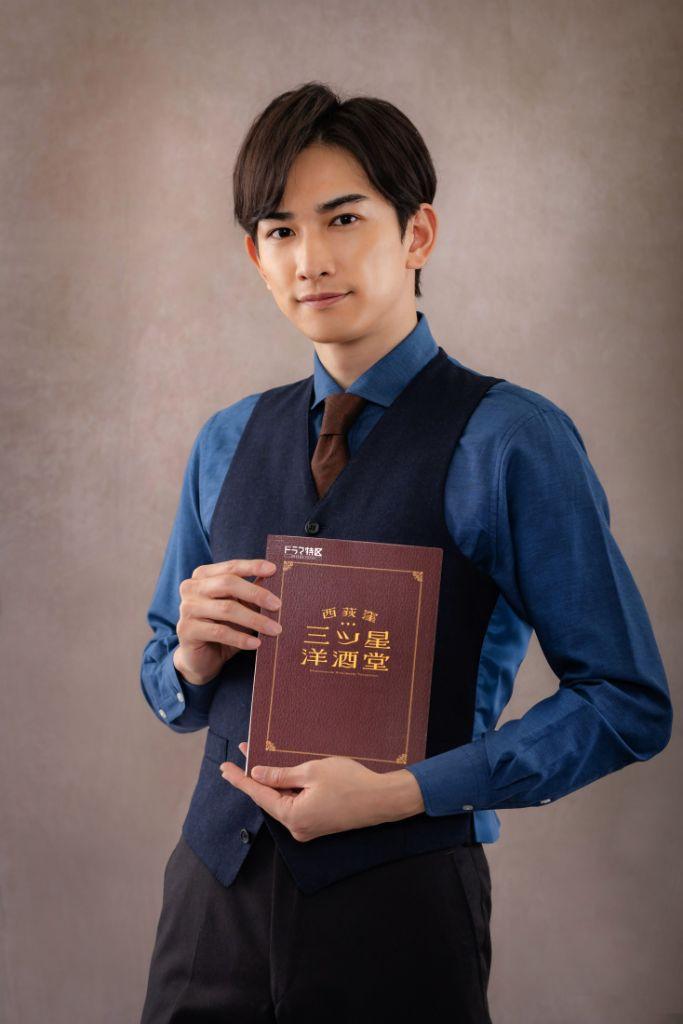 "Keita Machida cast in new drama series ""Nishiogikubo Mitsuboshi Youshudou"""