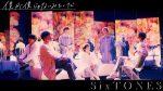 "SixTONES release new MV for ""Boku ga Bokujyanai Mitaida""!"