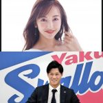 Tomomi Itano marries baseball player Keiji Takahashi