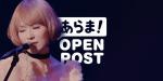 Open Post
