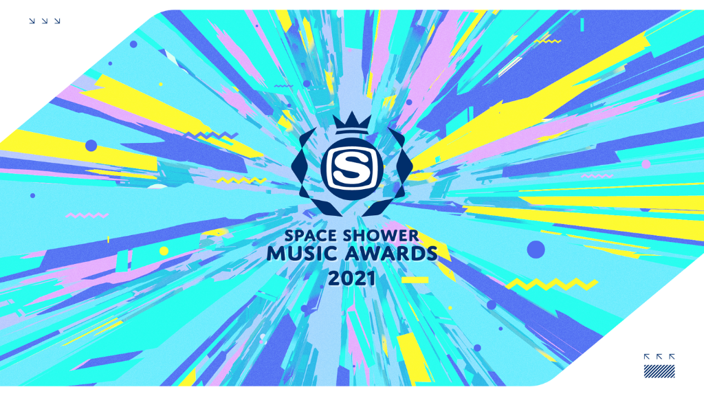 """Nominees Announced for the """"SPACE SHOWER MUSIC AWARDS 2021"""""""