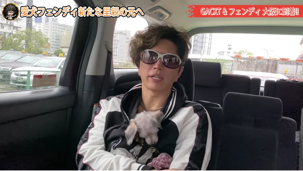 GACKT criticized over giving away his puppy after only 5 months