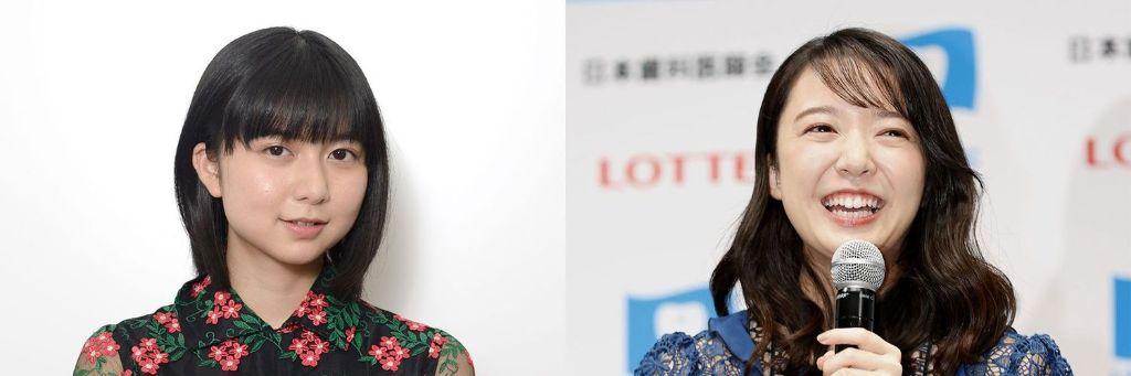 Moka Kamishiraishi Announced as Star in Next NHK Asadora