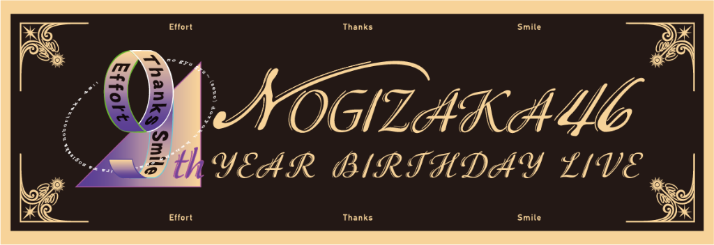 Nogizaka46 Opens Up International Streaming for 9th Year Birthday Live