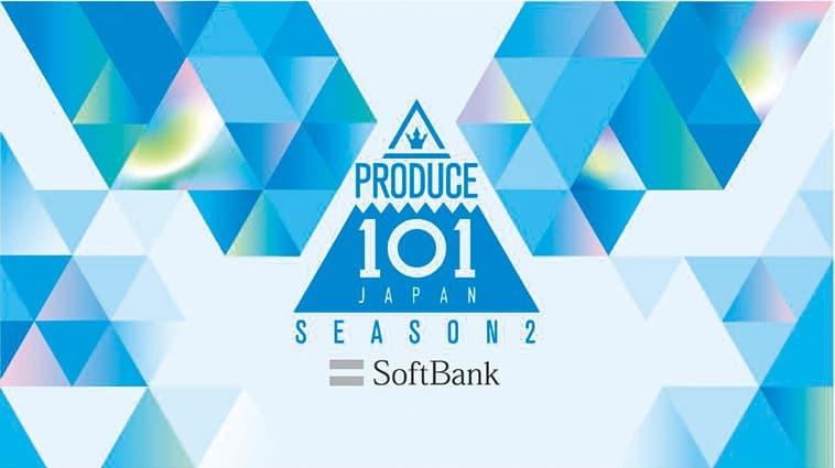 """PRODUCE 101 JAPAN SEASON2"" Reveals Its 101 Trainees"